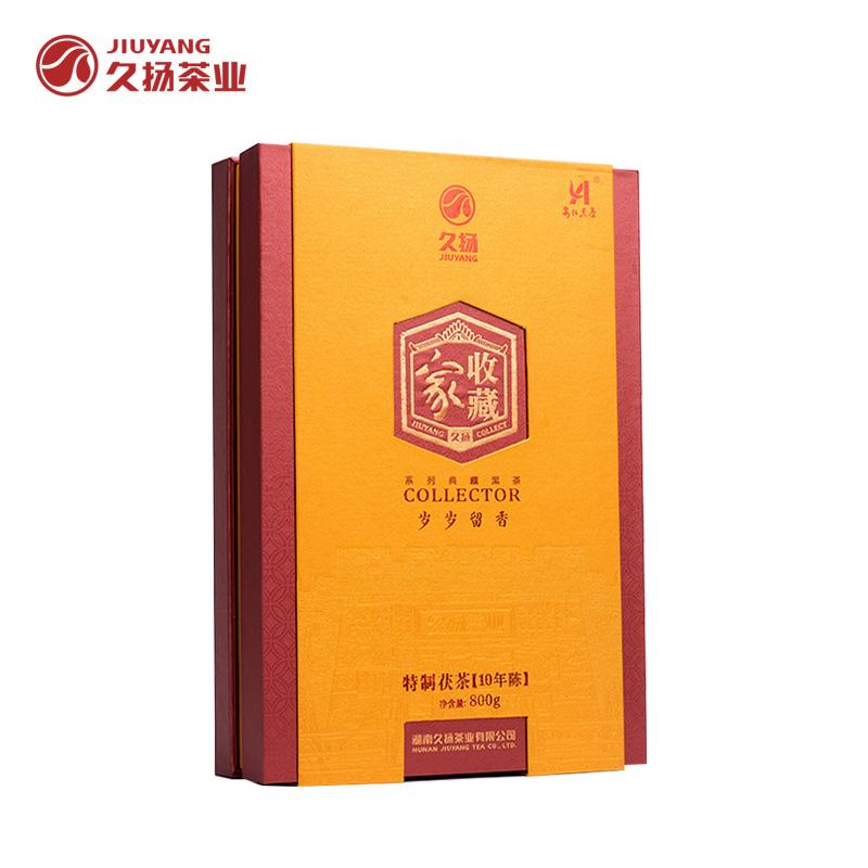 安化黑茶 黑茶湖南安华久扬年货收藏家800g茯砖手筑茯砖礼盒茶