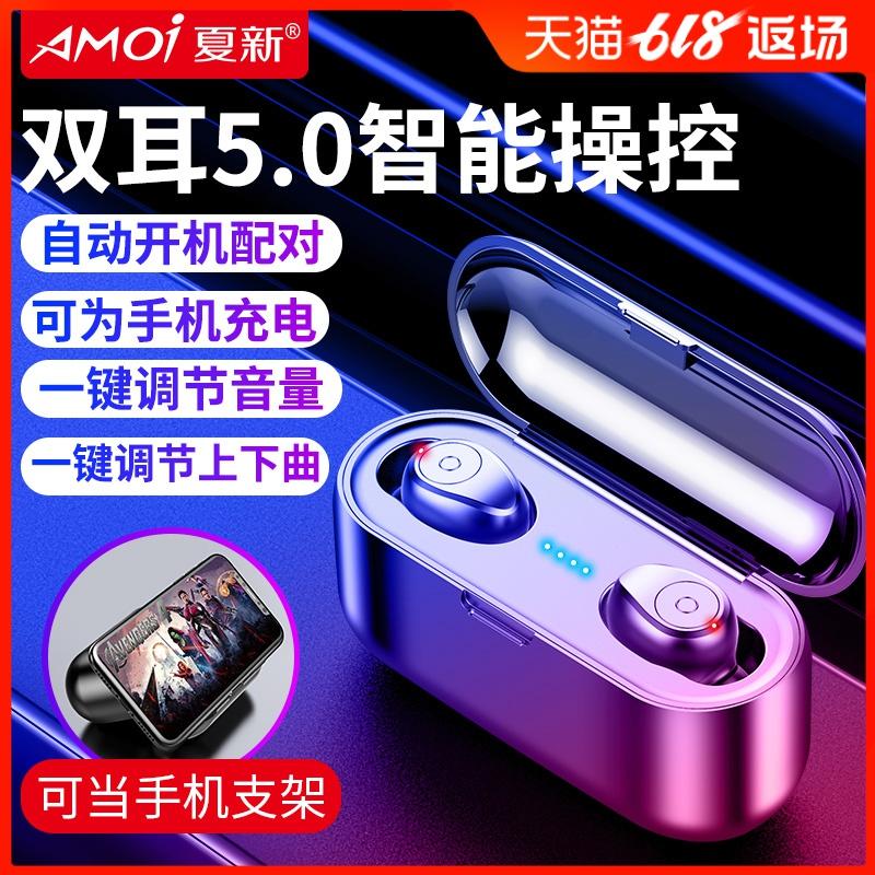 夏新F9真无线蓝牙耳机5.0双耳迷你隐形小型入耳塞式运动挂耳麦超长待机男女适用苹果vivoppo小米华为安卓通用