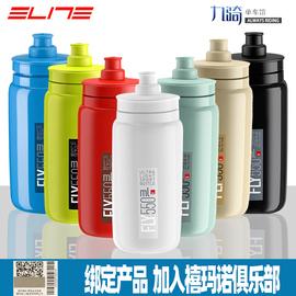 Shimano禧玛诺ELITE FLY水壶公路山地骑行运动大容量自行车水杯