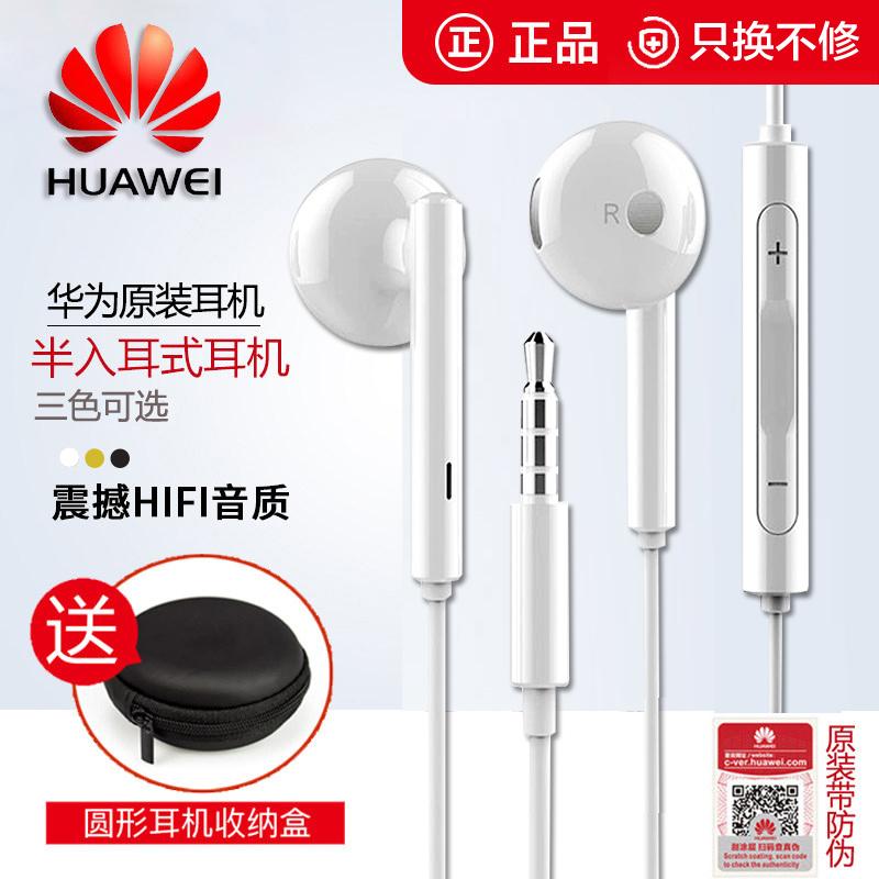 Huawei/华为AM115耳机原装正品线控手机通用壹畅想荣耀10 V20 8X9