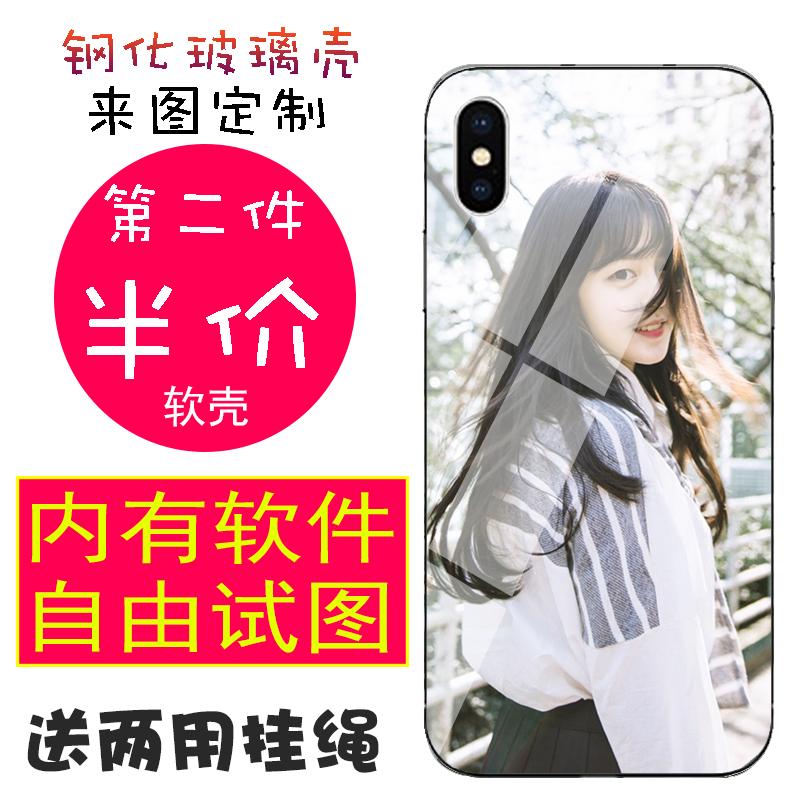 iPhone7苹果XS max玻璃手机壳XR照片7p来图6定制自定义6S套i6订做5任意型号8plus订制个性diy创意i8男X自制女