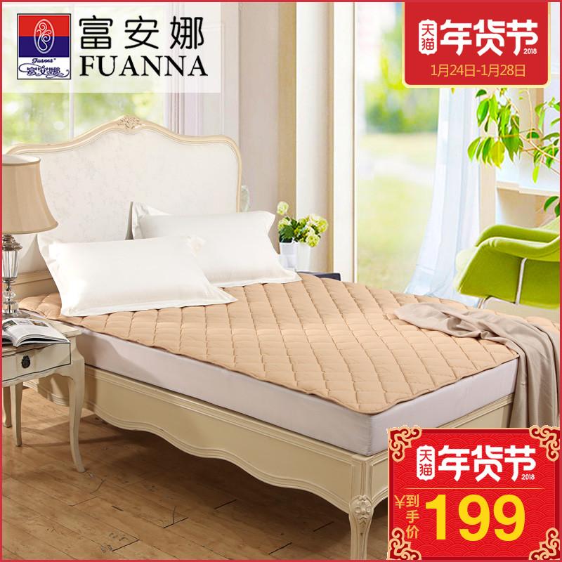 富安娜床垫子褥子双人1.8m床单人学生宿舍1.5m床褥 1.2米保护垫被
