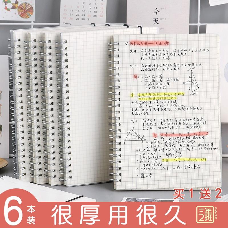 记事本小a5本子A4笔记本简约大学生康奈尔笔记本随身网格本文具超厚错题本空白方格本B5笔记本子笔记本线圈本