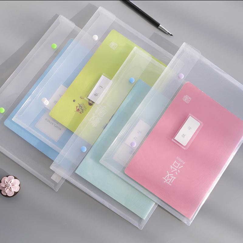 5个装A4按扣文件袋创意分类办公档案袋资料袋简约透明学生试卷袋