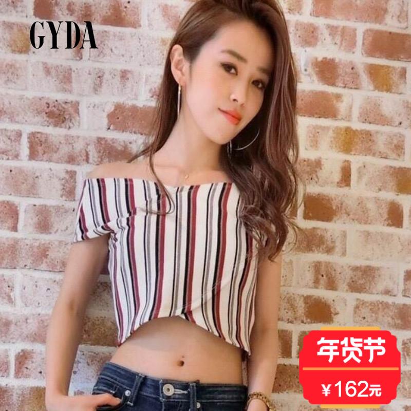 GYDA17新款 和风交叉设计条纹短袖紧身女式T恤 日本官网直邮