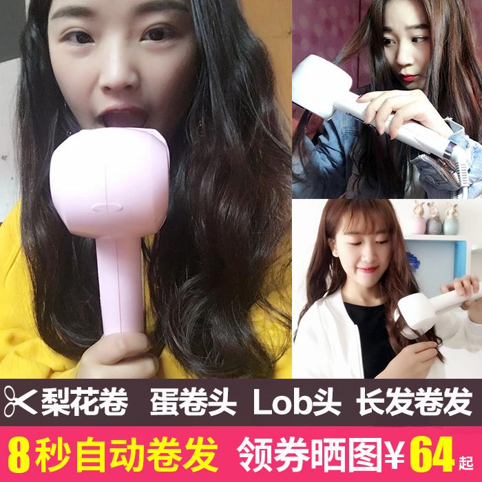 韩国内扣自动卷发器不伤发陶瓷电卷发棒女两用蛋卷头学生懒人神器