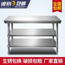包郵拆裝雙層三層不鏽鋼工作台桌飯店廚房操作台打荷台打包裝檯面
