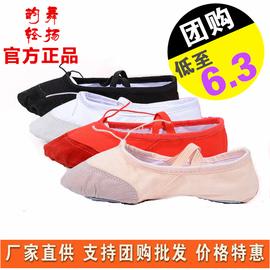 儿童成人幼儿舞蹈鞋女软底芭蕾舞鞋猫爪鞋练功鞋足尖鞋瑜伽体操鞋