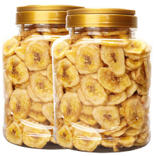 (小)休梦 香蕉片500g 罐装零rj12 水果rr闲食品即食包邮香甜