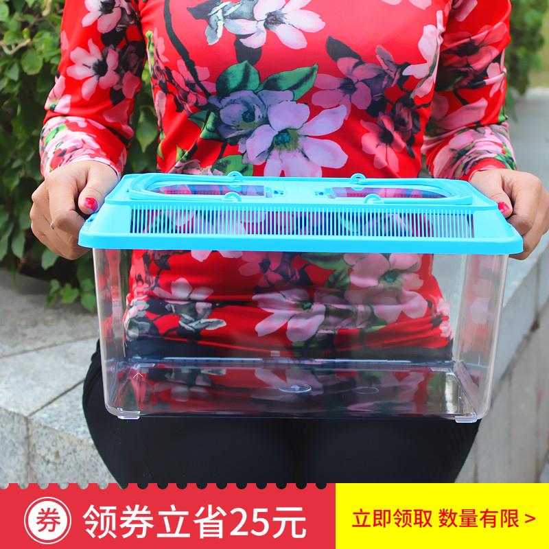 手提塑料带盖热带金鱼观赏鱼缸 大号乌龟缸带晒台 乌龟缸龟缸家用