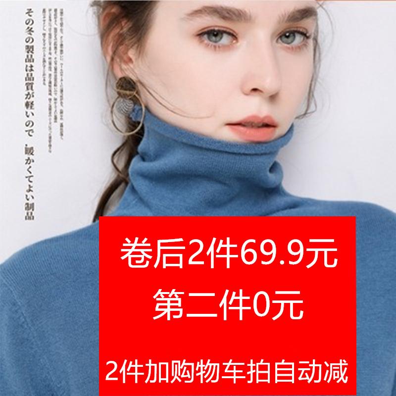 秋冬堆堆高领套头打底针织衫纯色长袖毛衣女