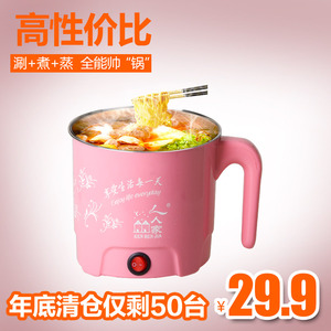 People's multifunctional electric hot pot electric cooker electric steamer student cooking noodle soup creative kitchen small appliances