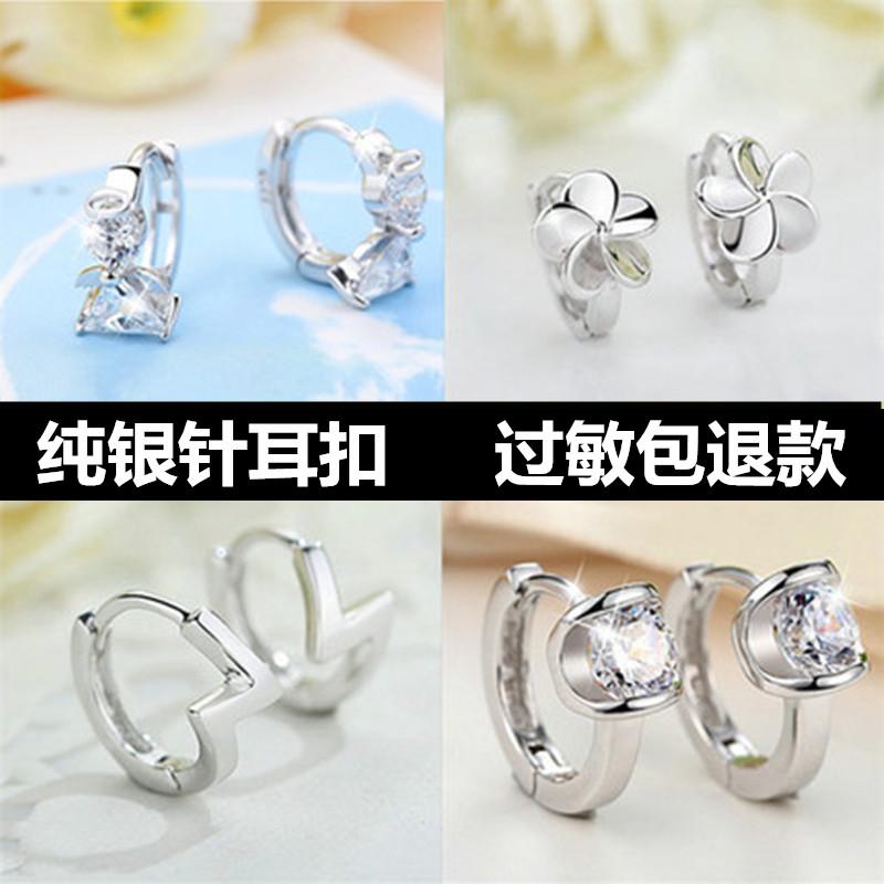 韩版百搭s925纯银针耳钉女气质耳扣简约耳环个性甜美纯银耳圈饰品