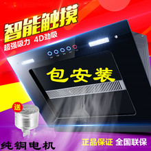 双电机自qu1清洗抽壁ui机家用侧吸式脱排吸特价