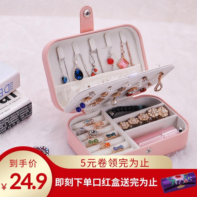 耳钉耳环小手饰盒戒指首饰品收纳盒便携随身旅行首饰包女网红同款