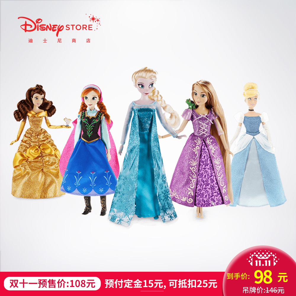 【双11预售】迪士尼商店Disney 迪士尼公主系列娃娃玩偶手办礼盒