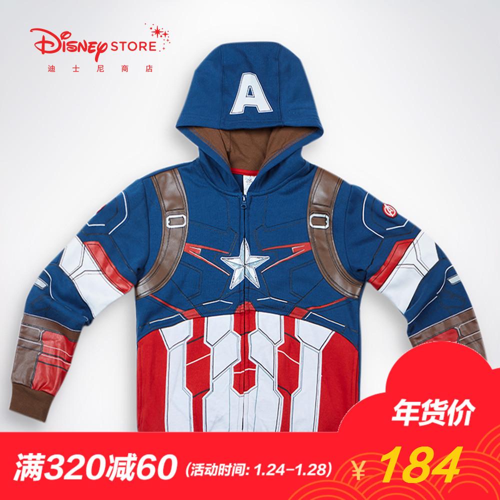 迪士尼商店漫威系列复仇者联盟蜘蛛侠拉链连帽儿童卫衣外套童装