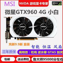 充新三年質保微星GTX9604G吃雞台式機獨立電腦遊戲顯卡2g獨顯