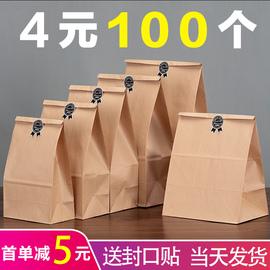 牛皮纸袋冰箱收纳袋食品用防油一次性吐司面包包装袋烘焙打包袋子