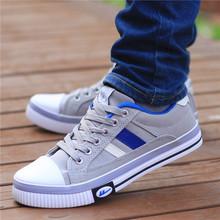 回力男鞋夏mo2韩款板鞋as闲鞋学生透气低帮(小)白鞋正品帆布鞋