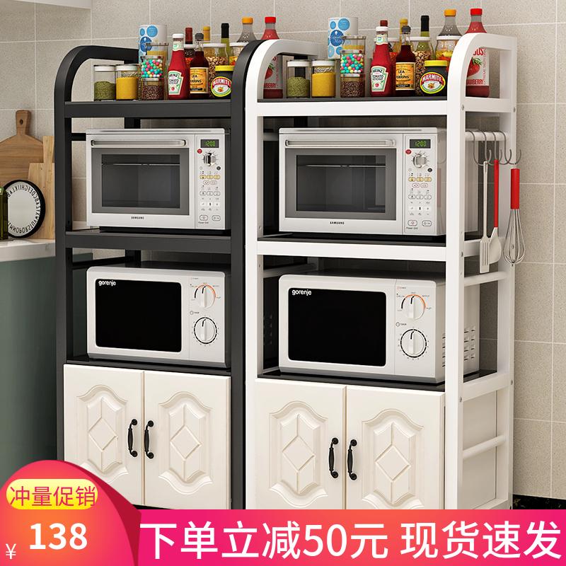 厨房落地置物架家用微波炉架子多层带门收纳柜多功能储物架烤箱架