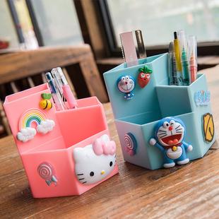 卡通笔筒可爱少女心创意时尚ins风儿童学生文具收纳盒桌面多功能
