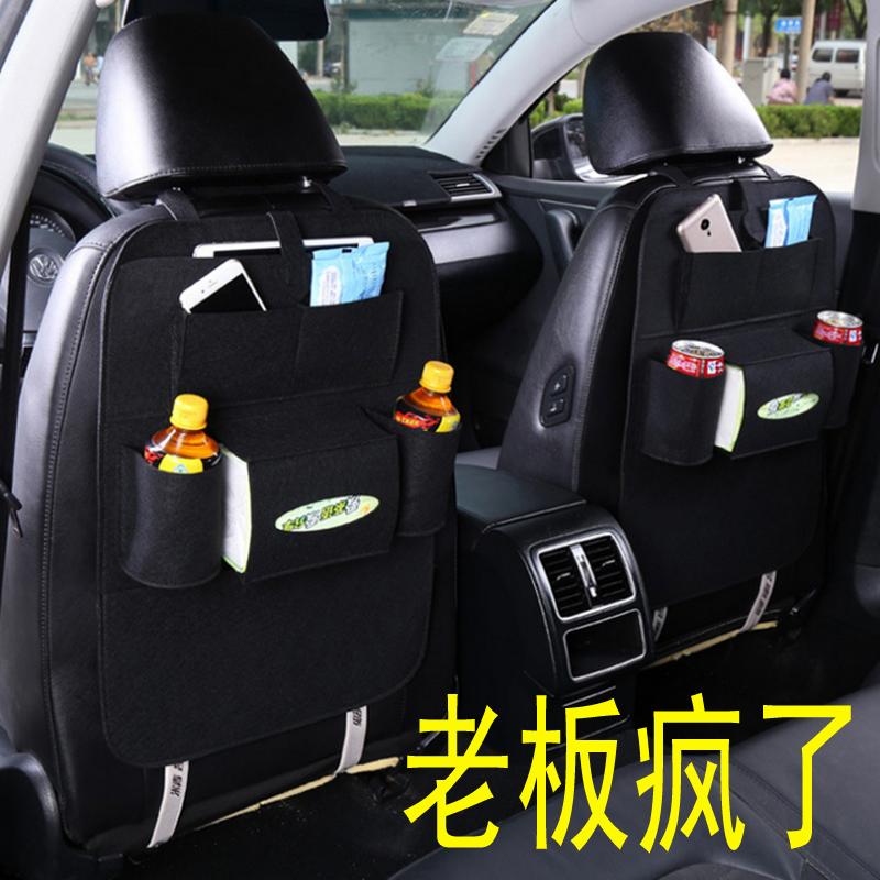 汽车座椅背收纳袋挂袋车载多功能储物袋车用置物箱车内饰装饰用品