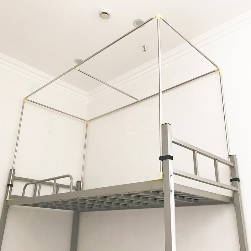 宿舍床帘支架学生床蚊帐支架上铺下铺 不锈钢蚊帐架子可伸缩调节