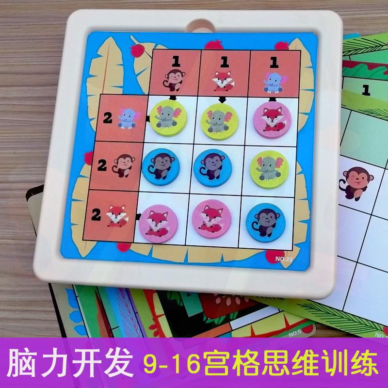 大班幼儿园科学区区域玩具材料玩教具室内桌面游戏儿童小班中班