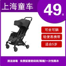 上海迪士尼推车儿童车出租伞ko10婴儿车st昌科技馆外滩酒店