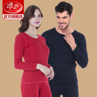【折扣】浪莎男士女士加厚加绒情侣内衣套装冬季棉质秋衣秋裤图片