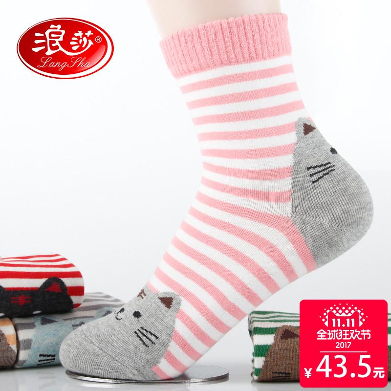 浪莎袜子女中筒袜学院风女袜学生可爱运动短袜秋冬季厚款女生棉袜