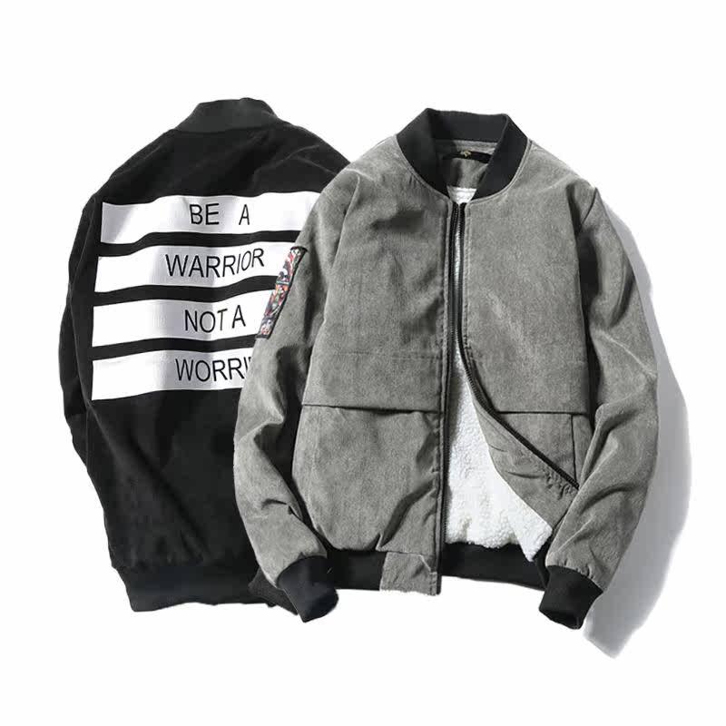 秋冬季潮男青年韩版学生加棉加厚夹克冬装拉链衫冬天加绒保暖外套
