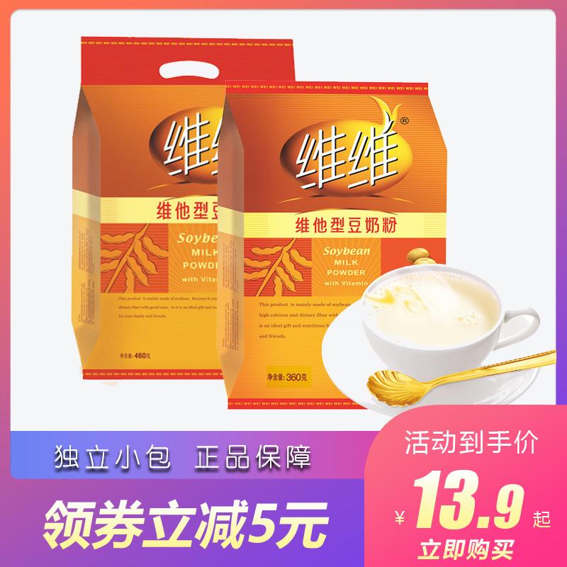 维维豆奶粉760g克维他型豆奶粉 营养早餐食品 速溶冲调豆浆饮品
