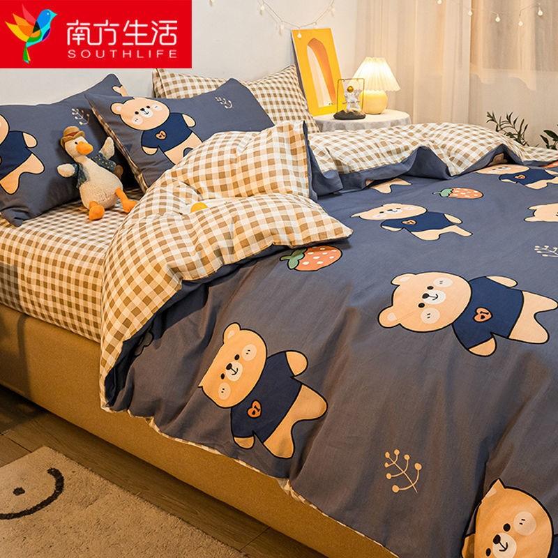 南方生活全棉四件套床上用品卡通纯棉被套床单被罩宿舍三件套