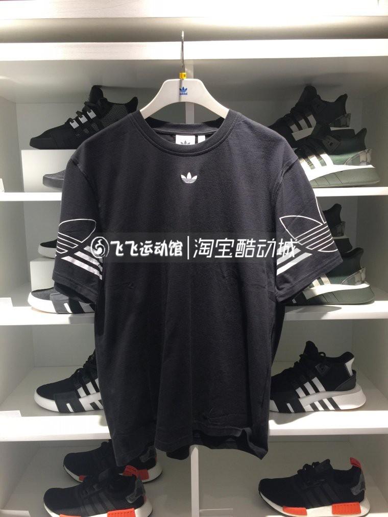 2019夏新款adidas阿迪达斯三叶草男圆通休闲短袖t恤du