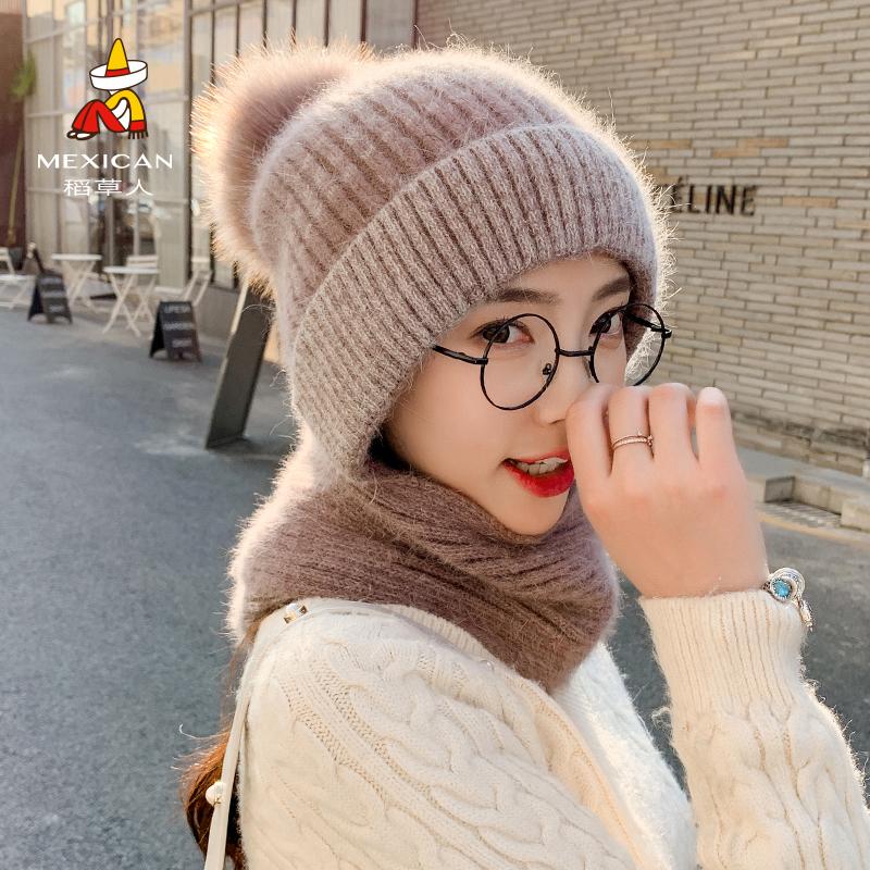 稻草人兔毛针织帽子女士秋冬季韩版百搭保暖骑车时尚潮毛线帽围巾