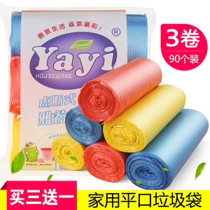 Garbage bag thickened large small office color plastic storage bag cleaning bag hygiene daily necessities department store