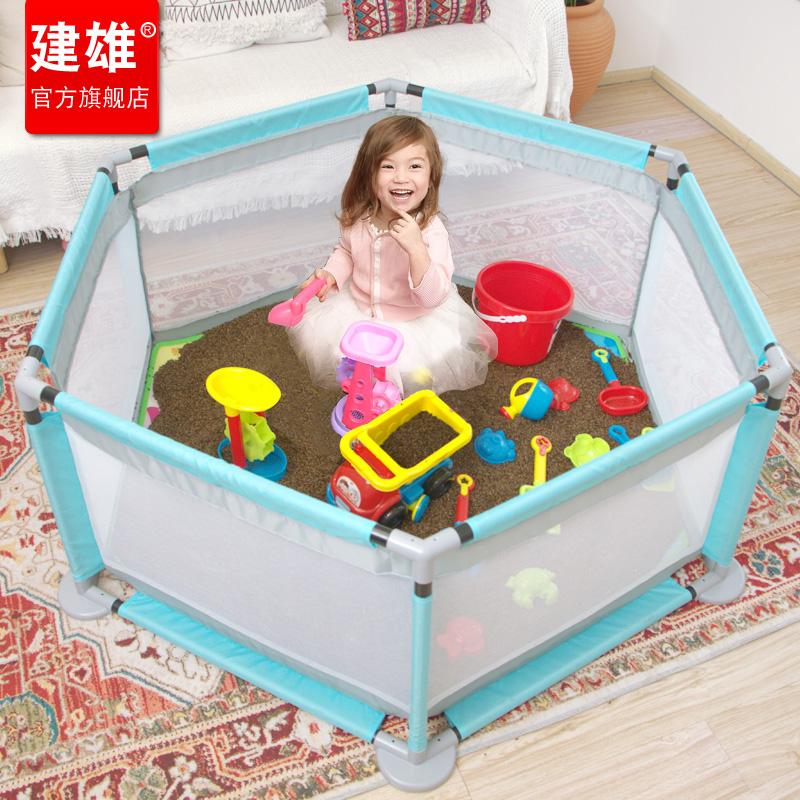 儿童决明子玩具沙池套装家用室内围栏宝宝玩沙子挖沙沙滩池沙池组