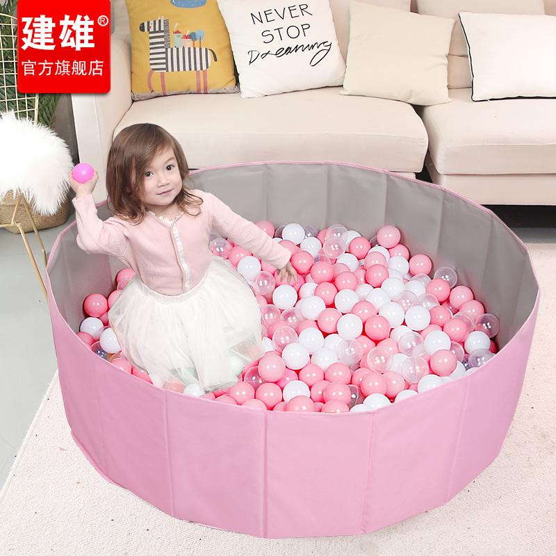 海洋球池宝宝家用室内网红围栏游戏屋可折叠儿童波波球婴儿游戏池