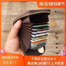 男士短式卡包鳄鱼纹he6行信用卡ai卡位大容量零钱牛皮钱包