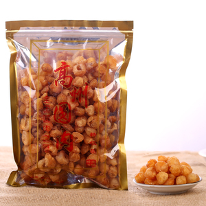 Gaozhou specialty 500g special grade 5A seedless lantern longan dried meat longan meat dried goods farm produce sulfur free