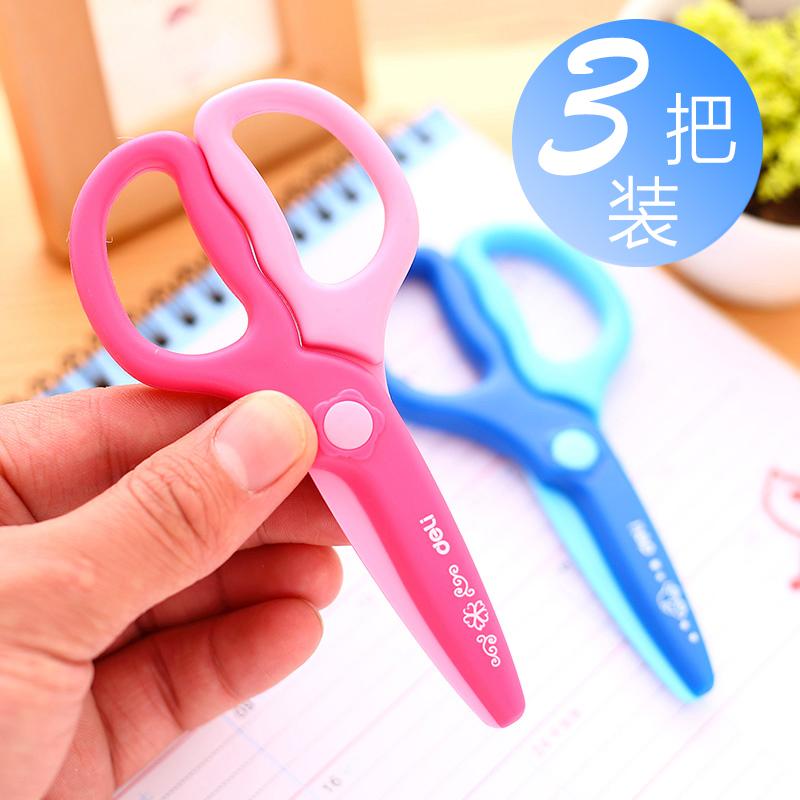 得力幼兒園塑料 小學生剪刀兒童用剪紙安全不傷手圓頭寶寶小孩