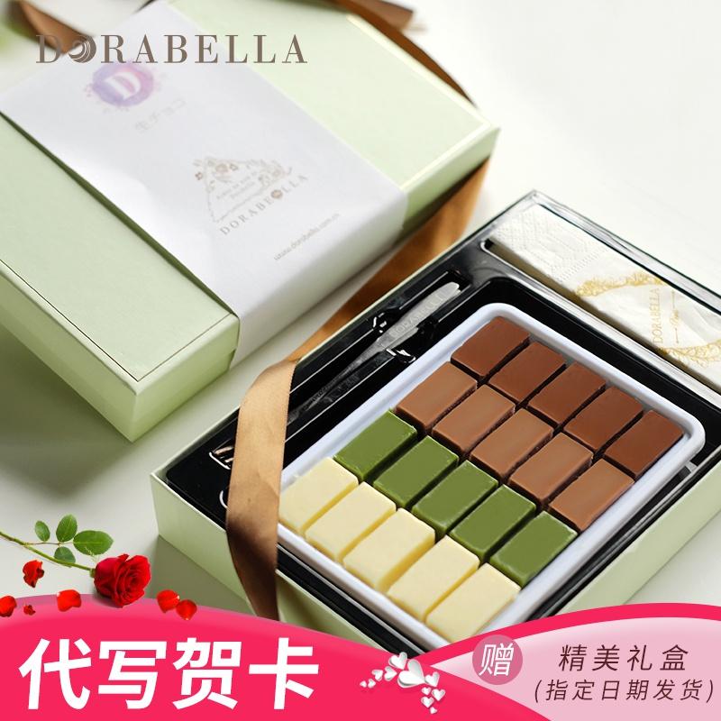 朵娜贝拉生巧克力礼盒装送女友手工黑松露抹茶520情人节生日礼物