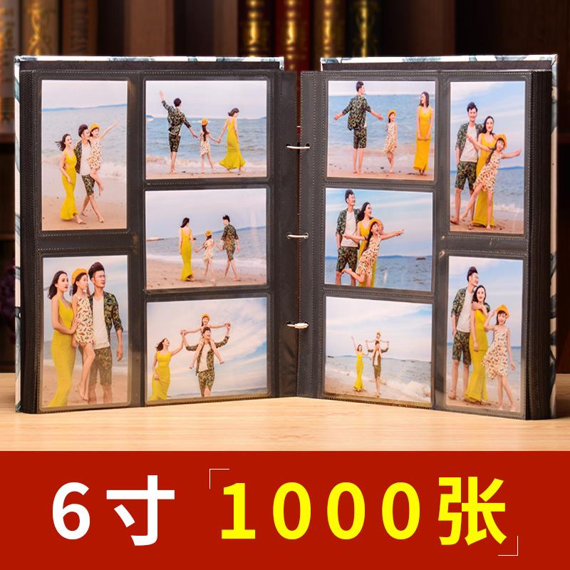 6寸1000张 过塑照片可放  皮质相册影集相册本插页式大容量家庭4R