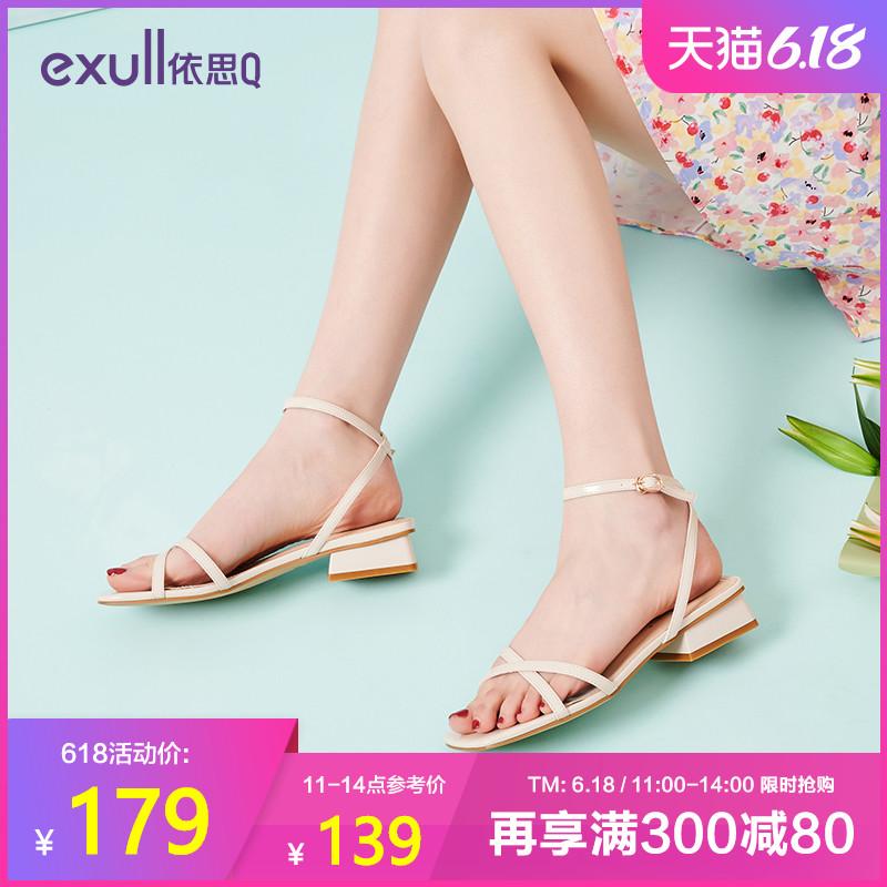 点击查看商品:依思q2020夏季新款美女仙女风时装凉鞋低跟中跟一字扣百搭女鞋
