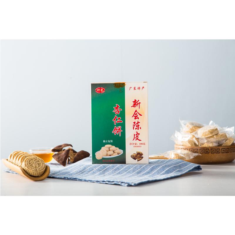 仟邑 新会陈皮杏仁饼糕点手工传统美食点心零食小吃特色特产 盒装