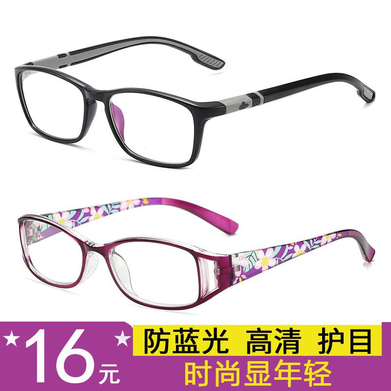 进口老花镜男女高清老人眼镜女时尚超轻防蓝光抗疲劳中老年老光镜