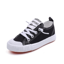 Huili children's shoes 2020 spring and autumn children's canvas shoes girl's little white shoes boy's shoes middle and big children's lace up student cloth shoes
