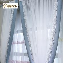 晴风白纱窗帘纱帘透光不ag8的窗纱蕾ri幔轻奢客厅阳台飘窗